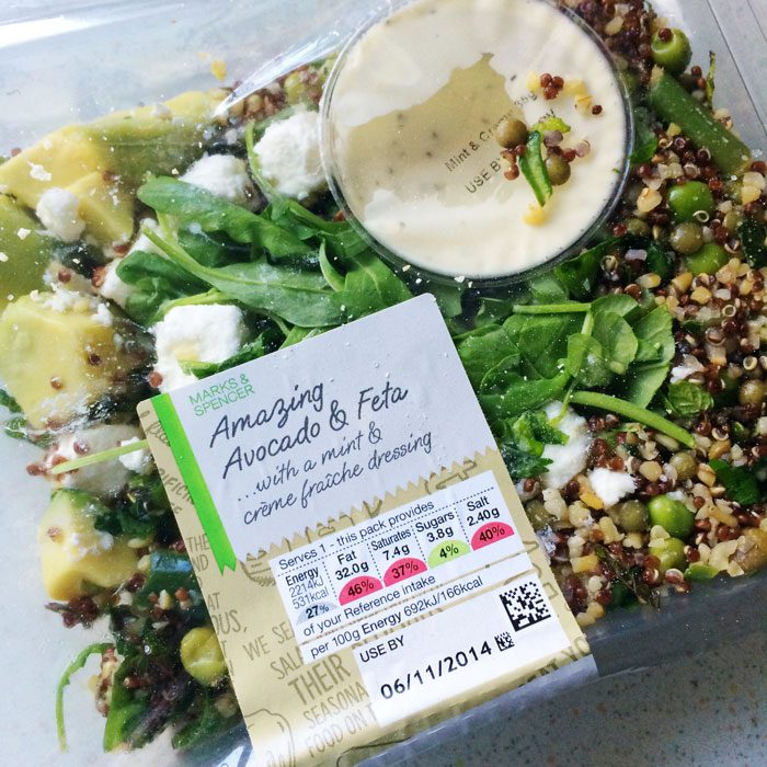 Feta and avocado salad m s